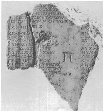 A list of members of the Athenian parliament from the middle of the lst century B.C. This inscription, found in the Agora Excavations in 1974, added 35 names to the ATHENIANS data-base.
